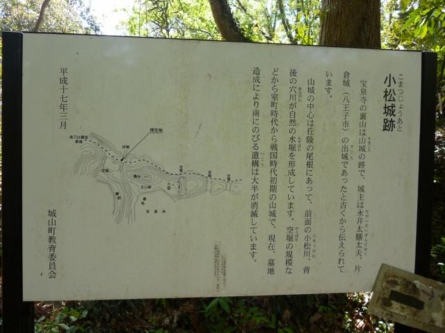 小松城 小松城 - 神奈川県 - 日本の城めぐり|日本の城めぐりを中心に地域情報をお届けする総合