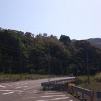 伊与木城跡