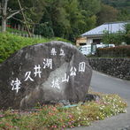 津久井城(筑井城)