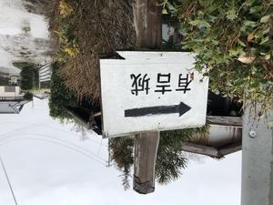 有吉城 - 千葉県 - 日本の城めぐり|日本の城めぐりを中心に地域情報を ...